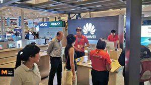 ตัวแทน Huawei มั่นใจประกาศคืนเงินเต็มจำนวนเจอปัญหาใช้แอปพลิเคชั่น Android ไม่ได้