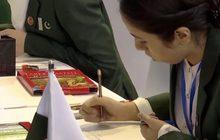 จีนจัดแข่งสร้างแผนภูมิความคิดชิงแชมป์โลก