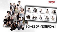 TikTok จับมือศิลปินไทย เปิดตัว Songs of Yesterday เพลงเก่ายังเก๋าอยู่