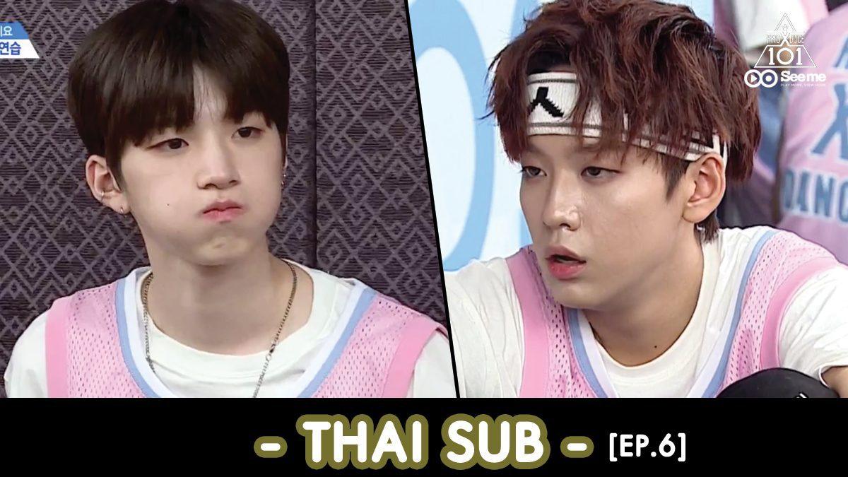 [THAI SUB] PRODUCE X 101 ㅣการซ้อมครั้งแรกของทีม Attention [EP.6]