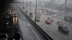 อัปเดทพายุดีเปรสชั่น และพยากรณ์อากาศวันนี้