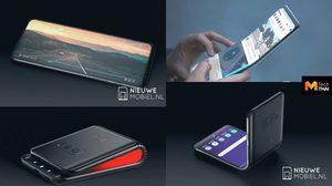 สื่อนอกคาด Samsung อาจจะเปิดตัว สมาร์ทโฟนจอพับ คืนนี้