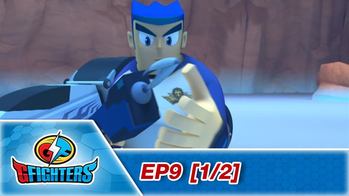 G Fighter EP 09 [1/2]