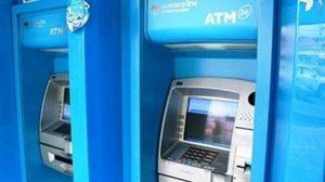 ระบบ ATM กรุงไทยล่ม! ธนาคารแจงเร่งดำเนินการแก้ไข