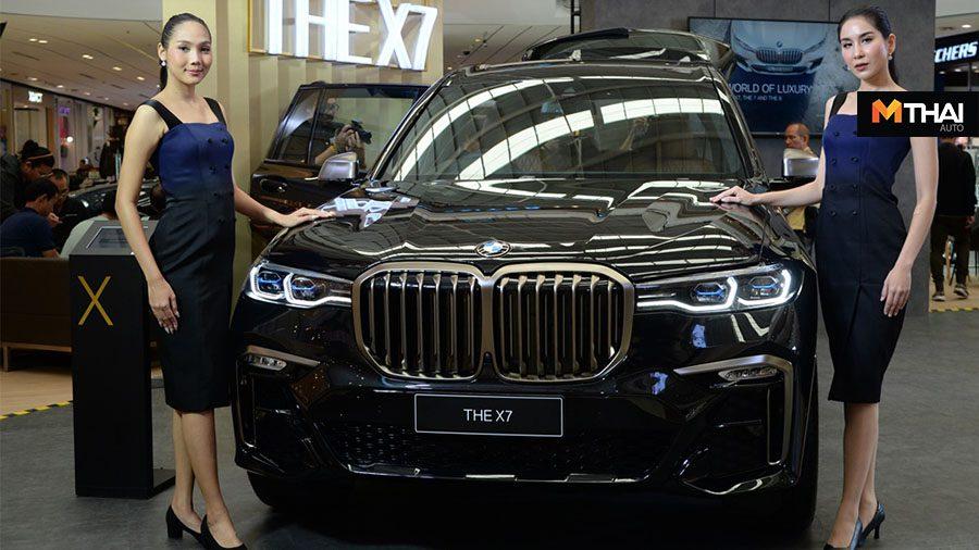 Platino Motor เปิดตัวBMW X7 เป็นครั้งแรก ในงาน BMW WORLD OF LUXURY 2019