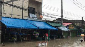 น้ำท่วม จ.ปัตตานี หลายจุด หลังฝนตกต่อเนื่อง 4 วัน