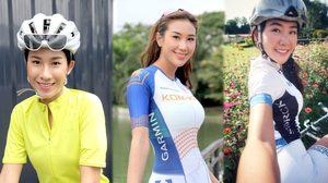 รวมดาวนักปั่นจักรยานสาวสวย น้องน้ำหวาน น้องนุ้ย และน้องดีดี้ ที่จะมาร้าวหัวใจคุณให้วอดวาย