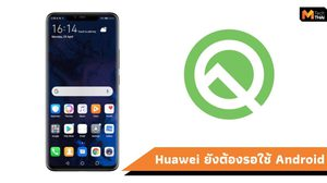 Huawei อาจจะต้องรอใช้ Google Android ต่อไป