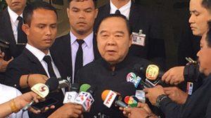 ประวิตร ปัดไทยหนุนทุน IS จ่อเอาผิดคนบิดเบือนข้อมูล