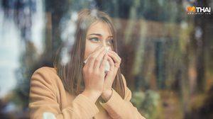 3 อย่างนี้ที่ต้องเจอแน่! เมื่อคุณ เป็นหวัด ไม่ต้องกินยา ก็หายเองได้