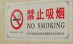 """""""บุหรี่"""" ตัวการคร่าชีวิต 7 ล้านคนทั่วโลก"""