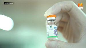 จีนไฟเขียวฉีดวัคซีน 'ซิโนฟาร์ม-ซิโนแวค' ฉุกเฉินในเด็ก 3-17 ปี