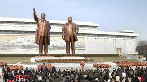 เที่ยวเกาหลีเหนือ มีอะไรน่าสนใจบ้าง