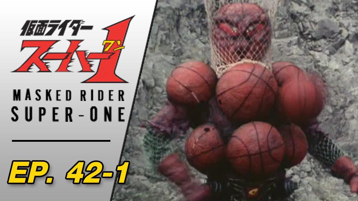 Masked Rider Super One ตอนที่ 42-1