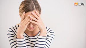 13 สัญญาณเตือนของ โรคหลอดเลือดสมอง มีอาการอย่างไร?