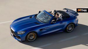 2019 Mercedes-AMG GT R Roadster ผลิตจำนวนจำกัด 750คันทั่วโลก