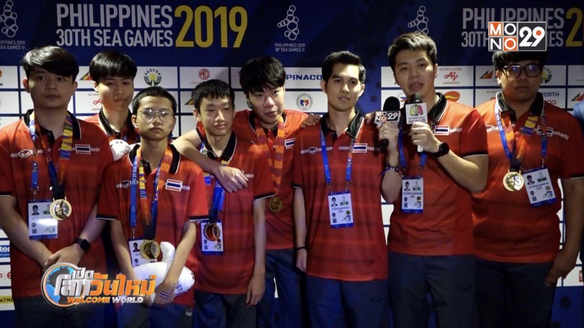 เด็กไทยเจ๋ง คว้าทอง RoV ซีเกมส์ เหรียญแรกในวงการอีสปอร์ตไทย