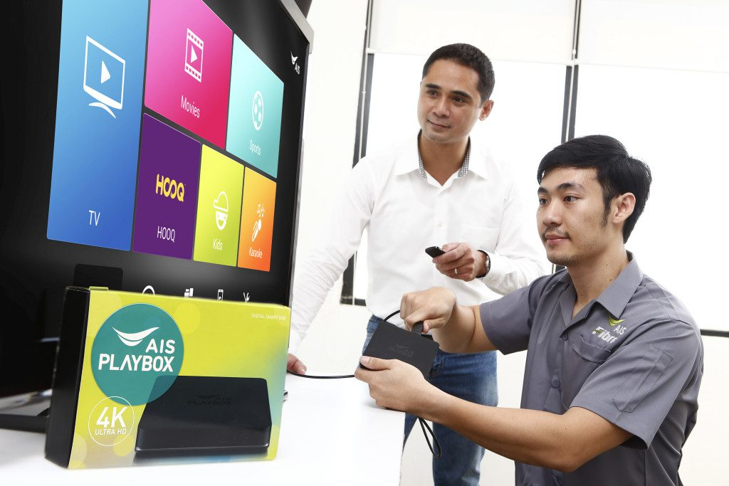 เอไอเอส ไฟเบอร์ เดินหน้าติดตั้ง AIS PLAYBOX กล่องทีวีอินเทอร์เน็ต ถึงบ้าน