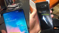 มาเต็มๆ ภาพเครื่องจริง Galaxy S10+ หน้าจอเจาะรูทรงแคปซูล ฝังกล้องคู่ พร้อมกล้องหลัง 3 ตัว