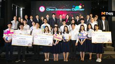 Toyota ประกาศผล CU TOYOTA Ha:mo OPEN INNOVATION CONTEST