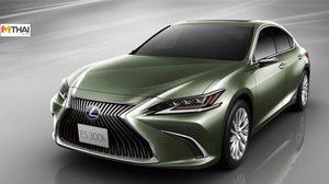 2019 Lexus ES มาพร้อมกับ กระจกมองข้างดิจิตัล ให้วิสัยทัศน์การมองที่ดีขึ้น
