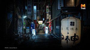 ญี่ปุ่นประกาศภาวะฉุกเฉินในโอซาก้า เป็นครั้งที่ 3