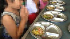 รัฐช่วยด่วน!! โรงเรียนประถมอุตรดิตถ์วิกฤติ ไม่มีเงินทำอาหารกลางวันเด็ก