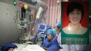 แพทย์หญิงจีน ทำงานมาราธอน 18 ชม. ล้มป่วยต่อหน้าคนไข้ ตายในหน้าที่