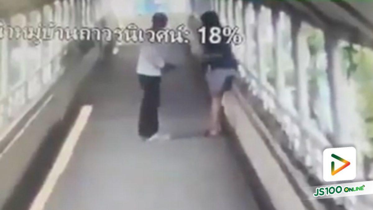 โจรวัย 19 ปี ตระเวนจี้ชิงทรัพย์เหยื่อสาวบนสะพานลอย