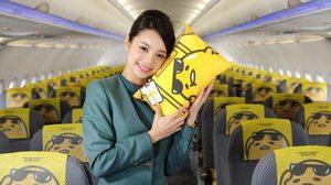 เครื่องบินไข่ขี้เกียจก็มา! EVA Air เปิดตัวเครื่องบินลำใหม่ ธีม Gudetama (กุเดทามะ)