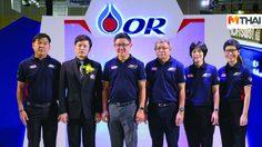 PTTOR ชูแนวคิด PTT Station พร้อมโปรโมชั่นเฉพาะงาน BIG Motor Sale 2018