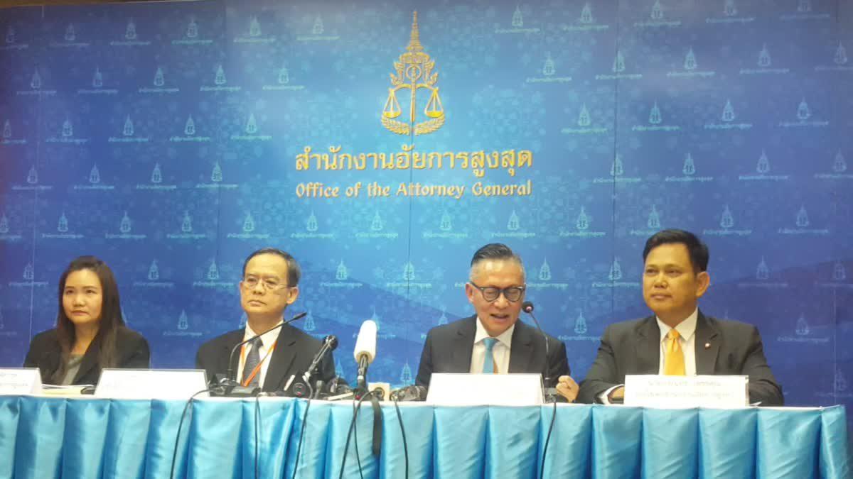 อัยการสูงสุด ยันทำตามขั้นตอนกฎหมายไทย กรณี 'ฮาคีม' อดีตนักฟุตบอลบาห์เรน