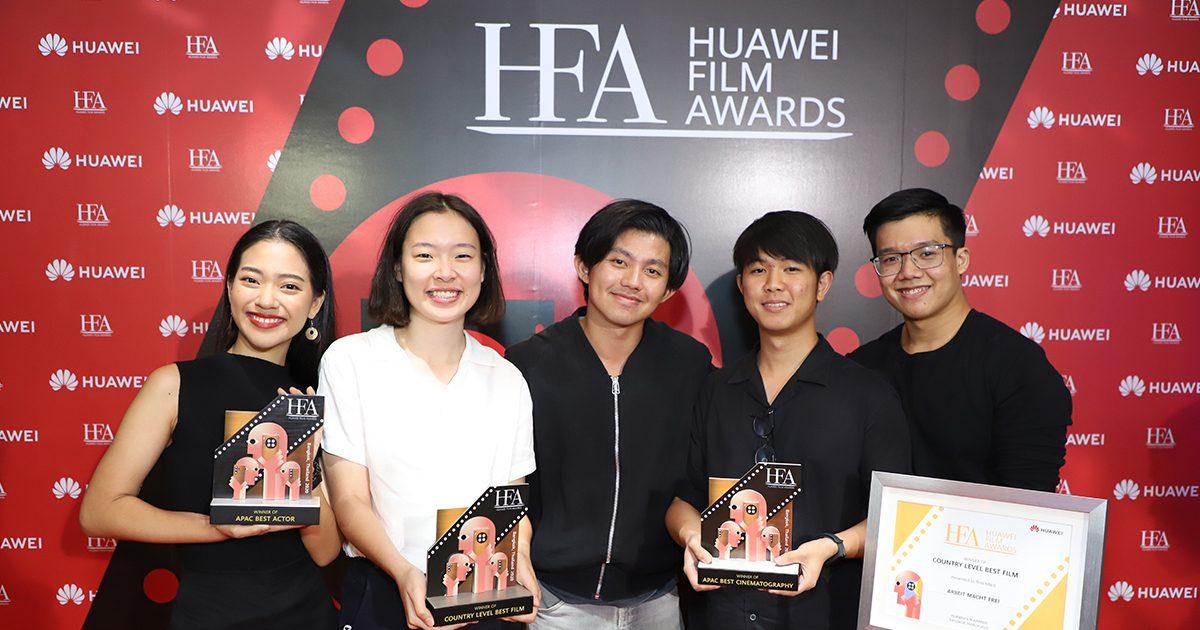 เปิดใจ Creator ไทย การันตี 3 รางวัล เวที HUAWEI Film Awards 2019