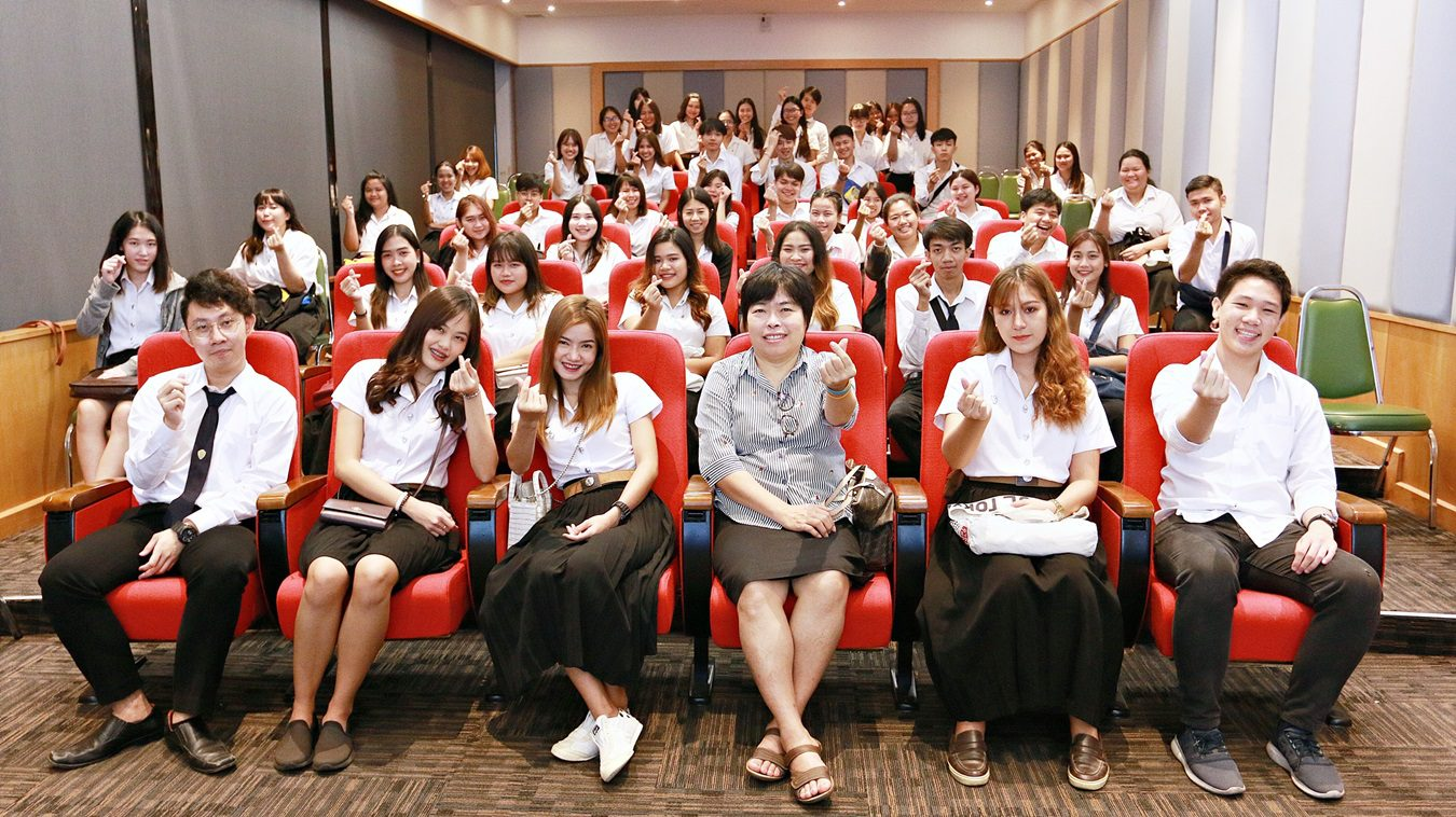 MSC เปิดบ้านต้อนรับนักศึกษามหาวิทยาลัยหอการค้าไทย