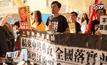 ฮ่องกงประท้วงต่อต้านเจ้าหน้าที่ระดับสูงของจีน
