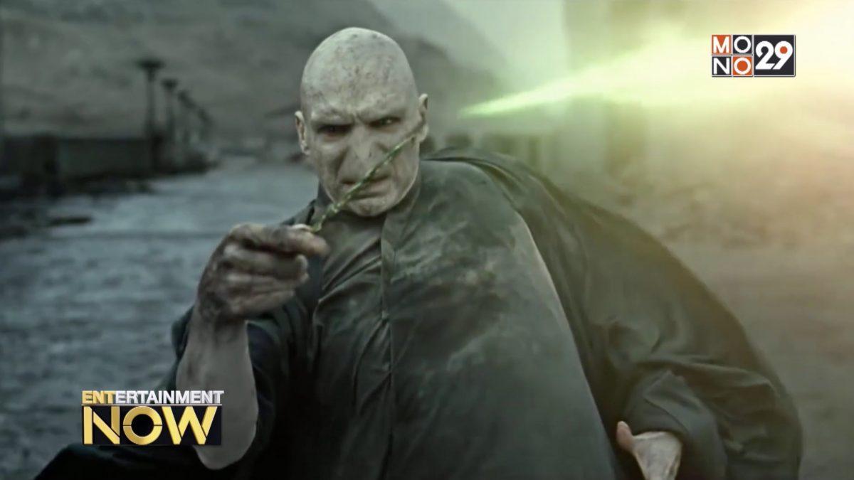 5 เหตุผลที่ต้องดู Harry Potter and the Deathly Hallows Part I&II