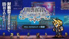 Final Fantasy Digital Card Game เตรียมเปิดตัวลง PC และมือถือเร็วๆ นี้