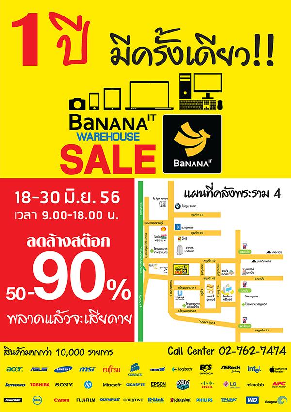 BaNANA-IT-Warehouse-Sale