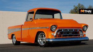 10 รถกระบะคลาสสิค ของ Chevrolet เป็นที่ต้องการของ นักสะสมในการประมูล
