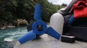 กระติกน้ำปั่นไฟ Estream คู่หูสมาร์ทโฟนสำหรับนักเดินทาง