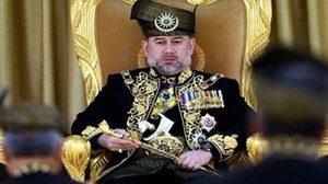 สมเด็จพระราชาธิบดีมูฮัมหมัดที่ 5 กษัตริย์แห่งมาเลเซีย สละราชสมบัติแล้ว