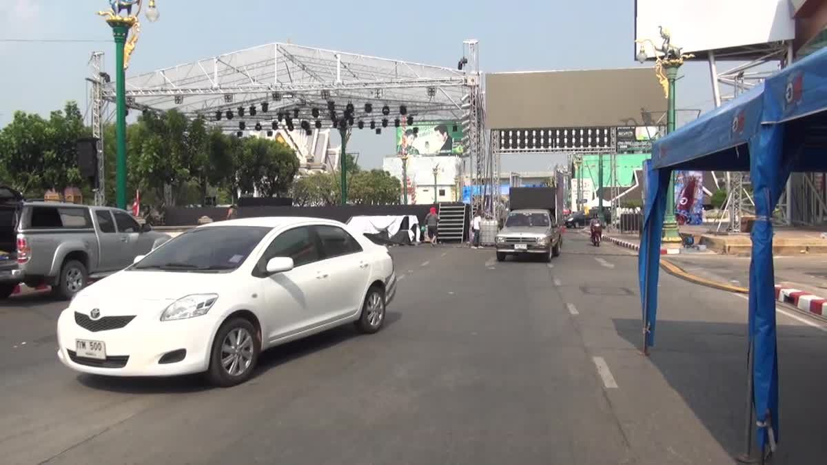 ถนนข้าวเหนียวพร้อมรับนักท่องเที่ยวเล่นน้ำสงกรานต์แล้ว