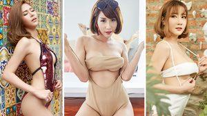 คอมโบ้เซ็ต 3 นางแบบสาว เนียน นุ่ม ละมุนละไม ใน RUSH เดือนสิงหาคม