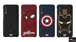 Samsung เปิดตัวเคส Galaxy A40, A50 และ A70 เอาใจสาวก Avengers Endgame