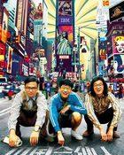 American Dreams in China สามซ่า กล้า ท้า ฝัน