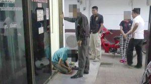 ลูกนายตำรวจร่ำไห้ก้มกราบพ่อ หลังโดนจับค้ายา พ่อลั่นไม่ช่วยเด็ดขาด!