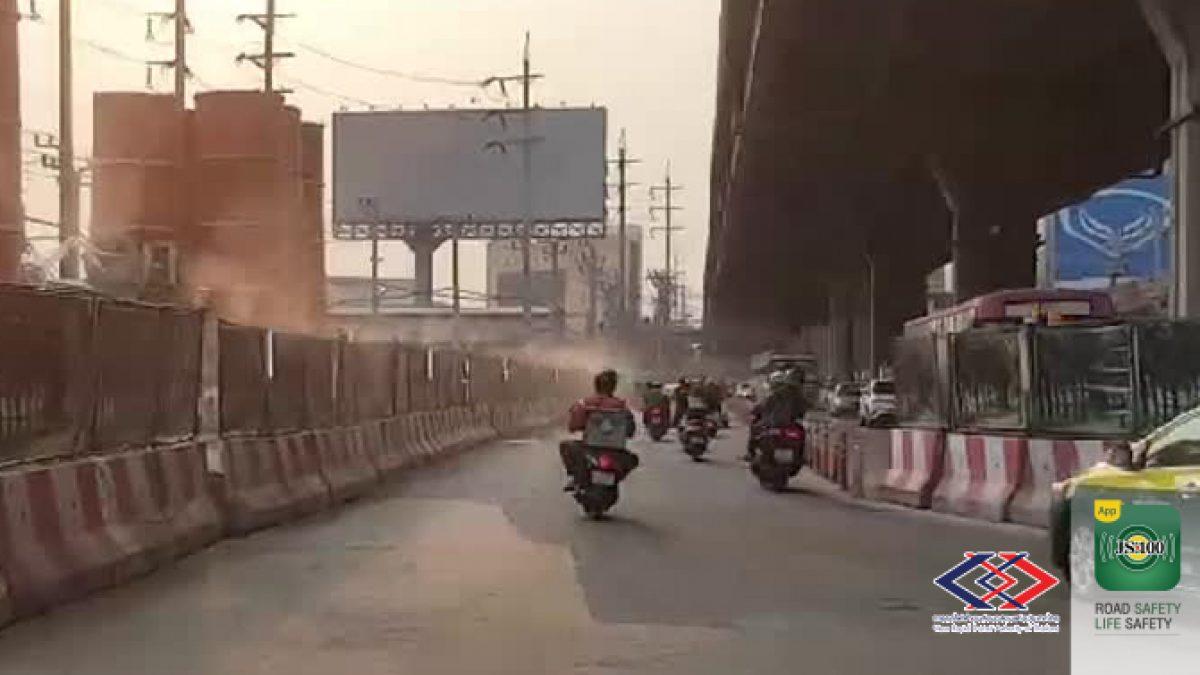 รฟม.ติดตั้งระบบสเปรย์น้ำลดฝุ่นละออง ที่สถานี กกท. ตามนโยบาย One Transport ปลอดฝุ่น PM 2.5  (02-02-62)