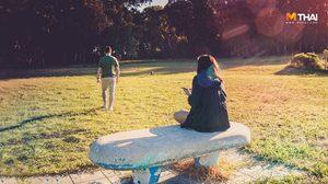 รีบอ่านก่อนโดนเท 10 เหตุผลที่ผู้ชายบอกเลิกผู้หญิง แม้ยังไม่หมด Passion