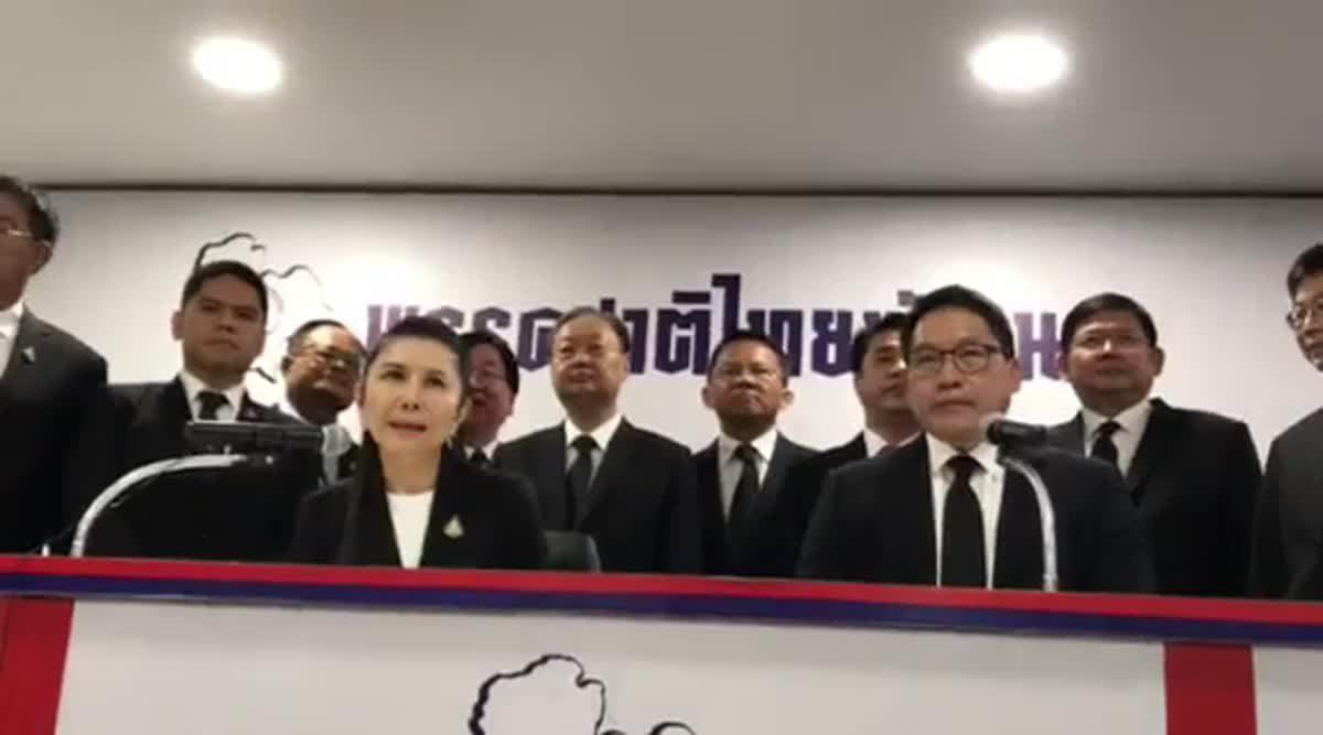 พลังประชารัฐ บุกพรรคชาติไทยพัฒนา เทียบเชิญร่วมตั้งรัฐบาล