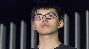 ศาลฮ่องกง สั่งจำคุก 'โจชัว หว่อง' 13 เดือนครึ่ง เหตุชุมนุมปี 2019
